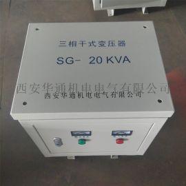 火炉设备专用380V变220V三相隔离变压器