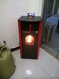 厂家直销生物质颗粒取暖炉家用节能采暖炉工厂加热快