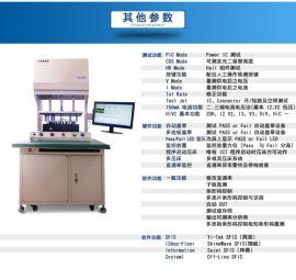 電路板檢測設備 廠家直銷 Q518ICT測試機