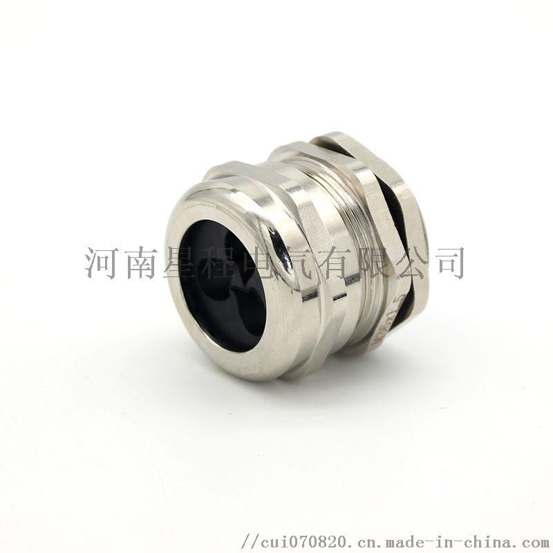 多孔铜镀镍电缆接头M系列固定头