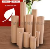 东莞厂家定制各类圆筒盒 纸管 精油保健品包装