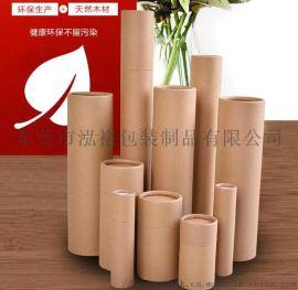 東莞廠家定制各類圓筒盒 紙管 精油保健品包裝