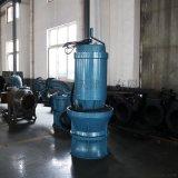 生产潜水轴流泵-直供内蒙