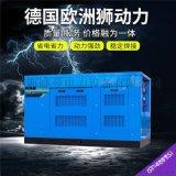 500A柴油發電電焊機經常焊接