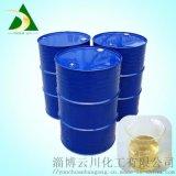 异构十三醇聚氧乙烯醚,乳化剂1300系列
