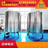 太原洗衣液设备生产厂家