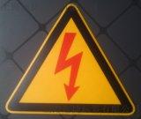 闪电警示标签(PC材质+3M胶)可订做