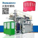 塑料吹塑机路锥警示柱隔离墩生产设备塑料设备