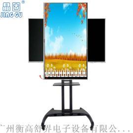 会议室液晶电视可旋转移动支架商场活动展示架
