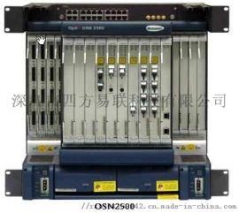 华为OptiX OSN2500传输设备及2M线