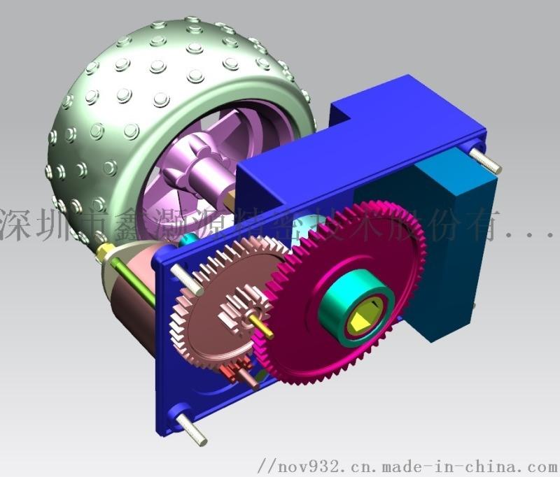 智能扫地机静音驱动轮设计与制造