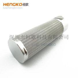 恒歌机械强度高过滤精度准确金属粉末冶金过滤筒
