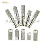 廠家直銷形狀穩定不鏽鋼微米過濾器