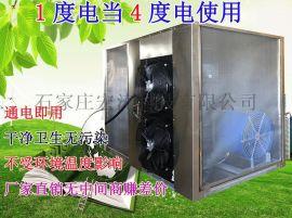 香菇热泵烘干设备农产品烘干机黄花菜干燥房