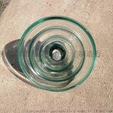 懸式絕緣子u70bp防污型玻璃絕緣子廠家
