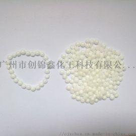 供应BASF氧化聚乙烯蜡OA3、OA5 黄色淡黄色颗粒蜡