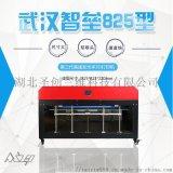 825型大尺寸发光字3D打印机