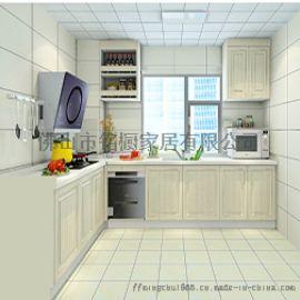 現代簡約整體櫥櫃鋁合金櫥櫃定做櫥櫃