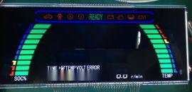 儀表LCD液晶屏斷碼式液晶屏四色絲印