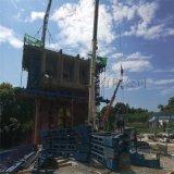 公路橋樑掛籃租賃 混凝土成型設備 圓柱鋼模板