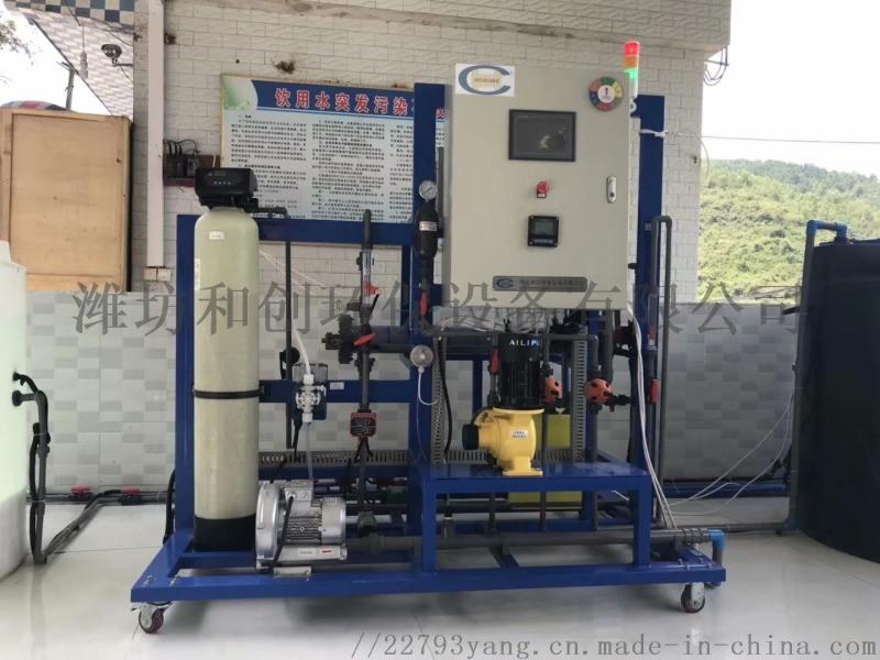 次氯酸钠消毒液发生器/电解式医院污水消毒设备