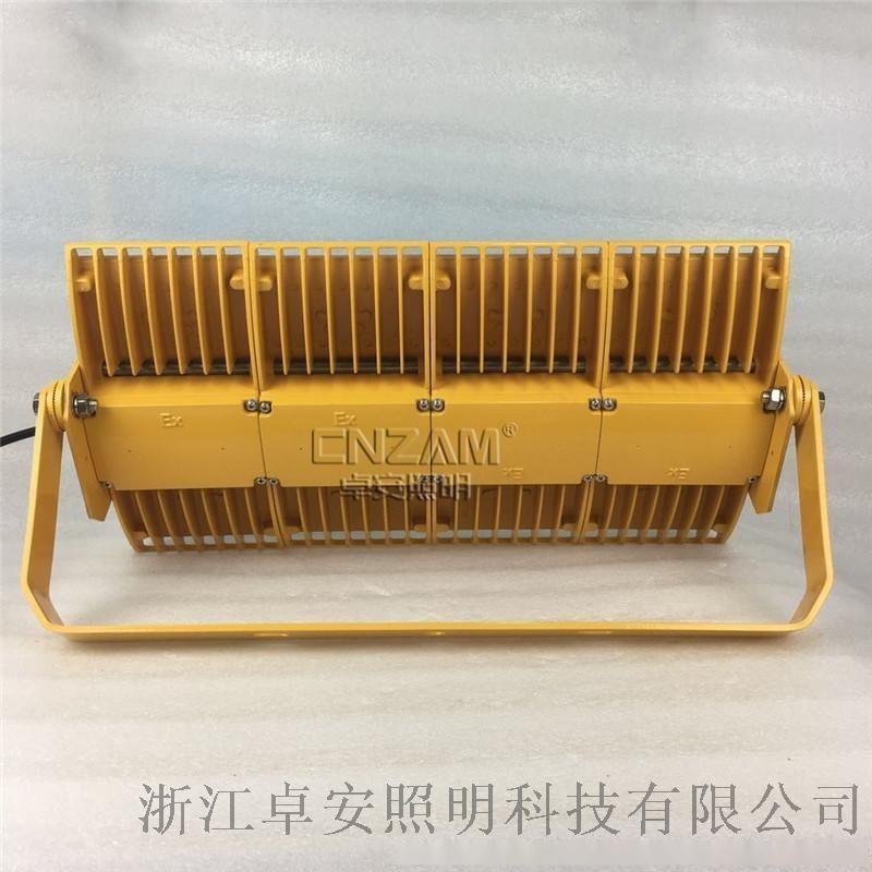 ZBD150LED防爆路灯150w化工厂模组