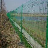 振鼎 双边丝护栏网 厂家直销 河畔隔栏栅 铁丝网