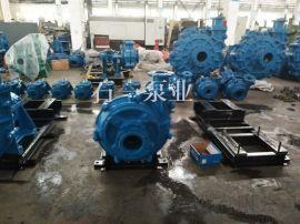 石家庄渣浆泵  压滤机专用泵 入料泵 尾矿泵
