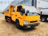 江鈴雙排座自卸車公路養護車