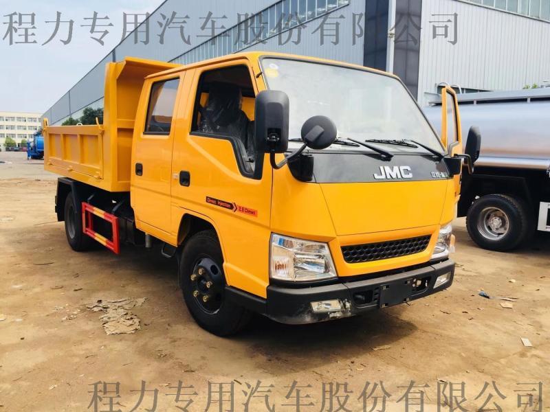 江铃双排座自卸车公路养护车