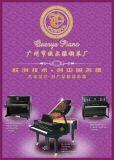歐爾雅121B1教學立式鋼琴帶自動蓋