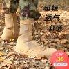 大碼登山鞋防滑春夏季高幫戶外山地徒步鞋男沙漠靴輕便透氣戰術靴