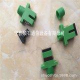 FC-SC光纤适配器塑料APC