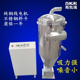 真空泵上料机 真空上料机 负压式真空上料机