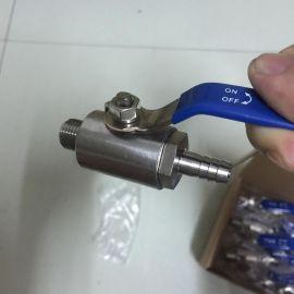 304不锈钢皮管接球阀,宝塔管外径8,外螺纹1/4英寸