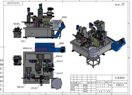 長恩推出汽車門鉸鏈全套加工設備