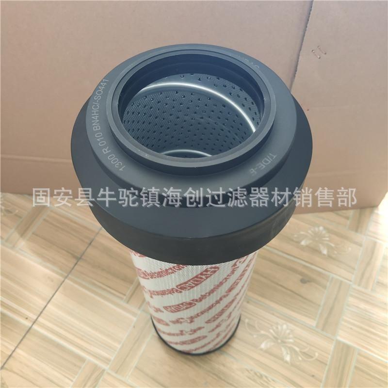 供應 1300R010BN4HC-B6-S0441 挖掘機液壓濾芯  礦山機械配件