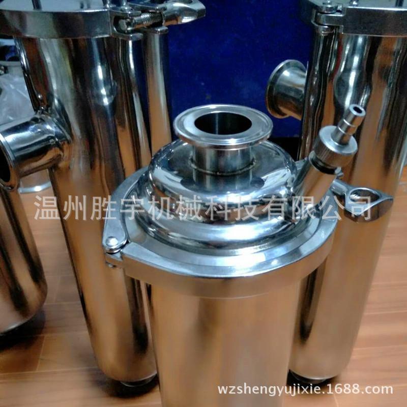 10寸角式过滤器卫生级不锈钢角式过滤器快装角式化工设备流体设备