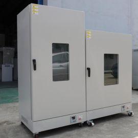 【鼓风干燥箱】电热实验室恒温加热烘箱400*400*450厂家供应