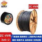 金环宇电缆厂家批发ZC-VVR 3*6+2*4mm2国标电力电缆线