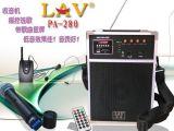 便攜式無線擴音機(PA-280)