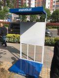 中央空调展架活动展台展示架户外展柜
