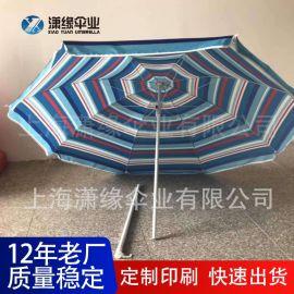 定制条纹沙滩伞、海滩休闲条纹大太阳伞、欧美风情沙滩伞定做厂