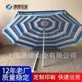 定製條紋沙灘傘、海灘休閒條紋大太陽傘、歐美風情沙灘傘定做廠