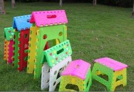 塑胶儿童折叠凳(RT-001)