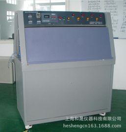 紫外老化箱,橡胶紫外线老化试验箱