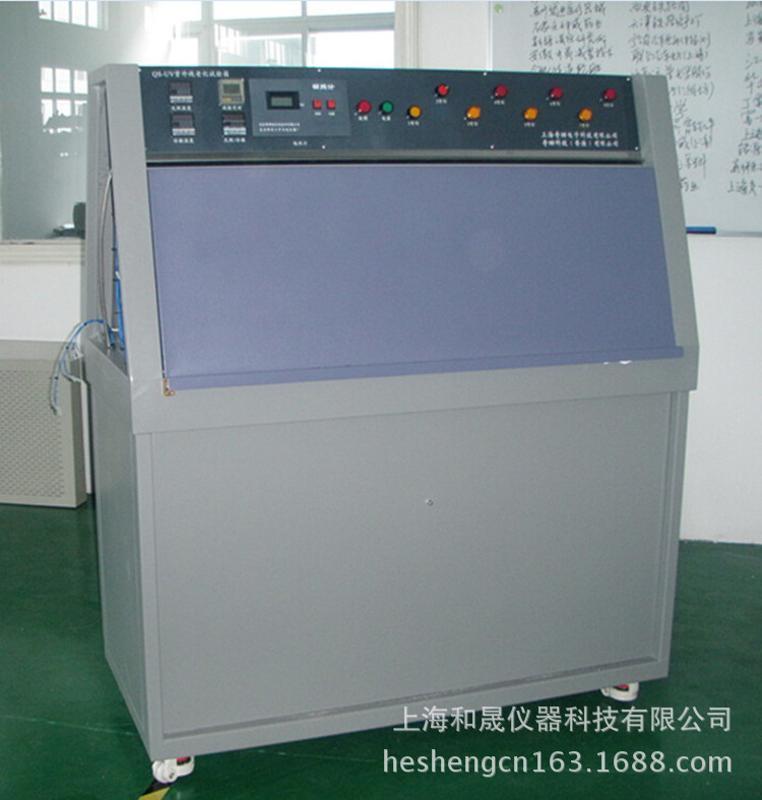 紫外老化箱,橡膠紫外線老化試驗箱