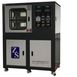 小型压片机 实验型平板**化机 电动加**成型机