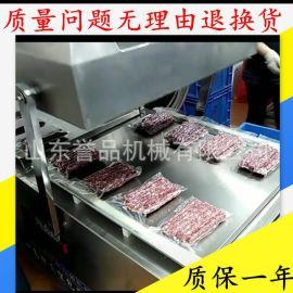 500双室真空包装机食品抽真空机不锈钢多功能食品药材封口包装机
