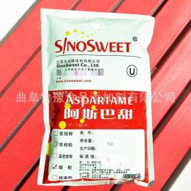 阿斯巴甜现货食品级厂家含量99阿斯巴甜 食品添加剂